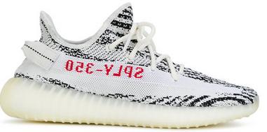 Yeezy Boost 350 V2 Zebra' Sneakers