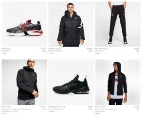 Nike Januar 2020 Sale