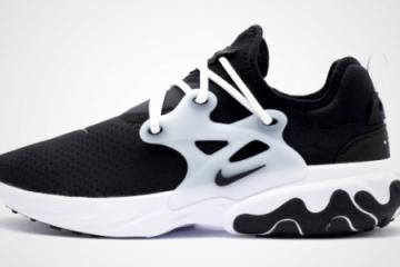 Nike Air Max 270 zum Spottpreis! Jetzt den Sneaker im Sale