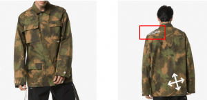 PA Sports Camouflage Jacke Suizid Off-White