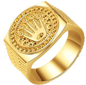 Boomly Ring Alternative